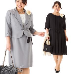卒業式 母 卒園式 服装 ママ 入学式 入園式 スーツ フォーマル 大きいサイズ ブラックOP&コンビOP付きテーラードジャケット3点セット