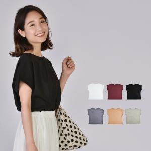 シルケットスムース 袖ターンバック TEE Tシャツ|mimaca