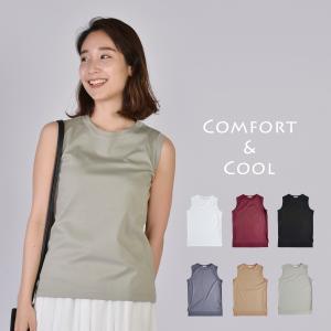 送料無料 シルケットスムース ノースリーブ TEE  Tシャツ (メール便発送)|mimaca