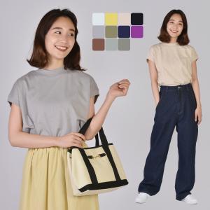 送料無料 ハイネック Tシャツ 天竺バイオ加工  1分袖 TEE (メール便発送)|mimaca