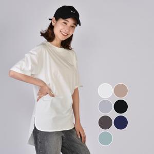 送料無料 シルケット天竺 クルーネック 半袖 BIG TEE Tシャツ (メール便発送)|mimaca