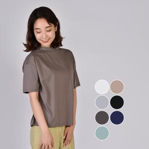 送料無料 シルケット天竺 ハイネック 半袖 TEE Tシャツ (メール便発送)|mimaca