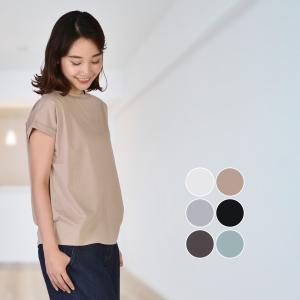 シルケット天竺 スリーブレス袖 ターンバック TEE Tシャツ|mimaca