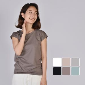 送料無料 シルケット天竺 クルーネック 半袖 TEE Tシャツ  (メール便発送)|mimaca