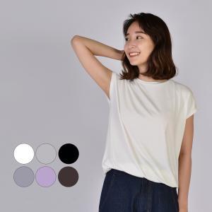 送料無料 TRPU天竺 フレンチスリーブ ボリューム TEE Tシャツ (メール便発送)|mimaca
