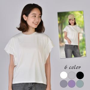 送料無料 TRPU天竺 フレアースリーブ クルーネック TEE Tシャツ  (メール便発送)|mimaca