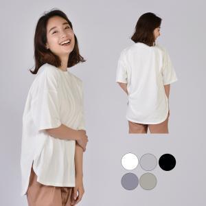 送料無料 ラウンドヘム ポケット付き ビッグTシャツ20天竺バイオ加工 (メール便発送)|mimaca