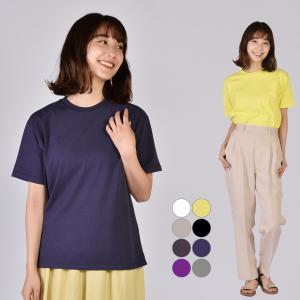 送料無料 クルーネック レギュラーTシャツ20天竺バイオ加工 (メール便発送) mimaca