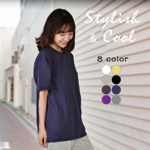 送料無料 袖リブ 裾リブ ポケット付き ビッグTシャツ20天竺バイオ加工 (メール便発送)|mimaca