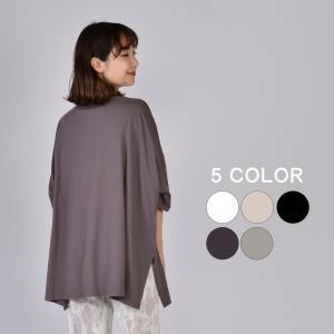 送料無料 ポンチョ Tシャツ20天竺バイオ加工 (メール便発送)|mimaca