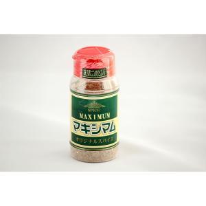 マキシマム(オリジナルスパイス)140g mimatan