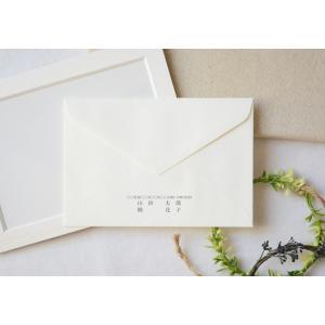 招待状 封筒【洋1コットン-1枚】差出人宛名印刷
