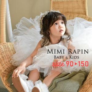 リングガール 子供 結婚式 フォーマル 発表会 安い 可愛い 子供ドレス フラワーガール 七五三 子...