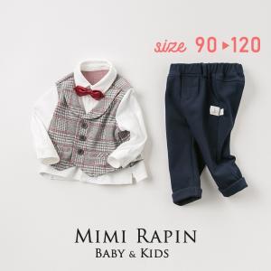子供 スーツ 男の子 子供スーツ フォーマル 結婚式 入園式 安い パーティ 1歳 2歳 3歳 4歳...