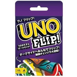 UNO FLIP ウノ フリップ カードゲーム|mimiy