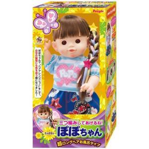 ぽぽちゃん 三つ編みしてあげるね!ぽぽちゃん 超ロングヘアお風呂タイプ|mimiy