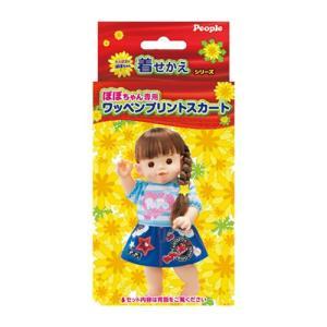 ぽぽちゃん専用 着せ替えシリーズ ワッペンプリントスカート|mimiy