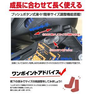 送料無料 インラインスケートコンボセット K12 toho DX 関節にフィットするエルボーパッド ニーパッドを採用 ローラーブレード ジュニア キッズ 子供用|mimiy|02