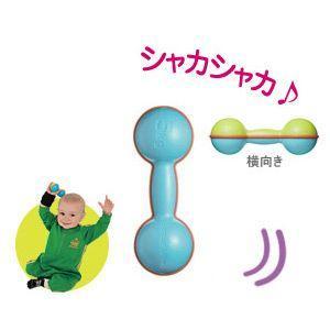 【在庫限り】ダンベルラトル ブルー ベビー 赤ちゃん|mimiy