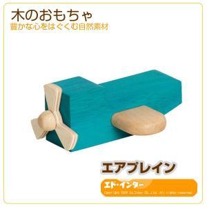 エドインター 木製つみき つみコレ エアプレイン(えらんで集めるコレクション)木のおもちゃ 知育玩具|mimiy