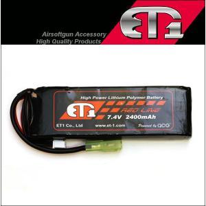 ET1 レッドライン LiPo 7.4V 2400mAh ラージバッテリー 1/2サイズ リポバッテリー mimiy