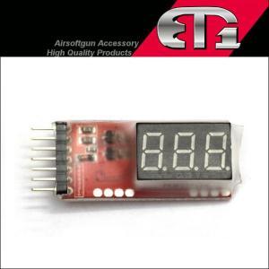 ET1 リポバッテリーチェッカー LIPOバッテリー ET-1 mimiy