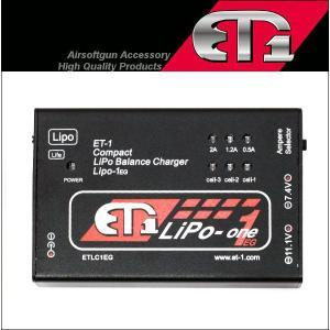 ET1 LIPO1 EG LIPO専用 充電器 リポバッテリー 電動ガン サバゲー サバイバルゲーム 送料無料 mimiy