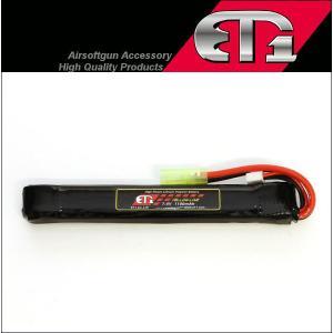 ET1 イエローライン Li-Po 7.4v1100mAh SOPMODバッテリーサイズ対応 リポバッテリー mimiy