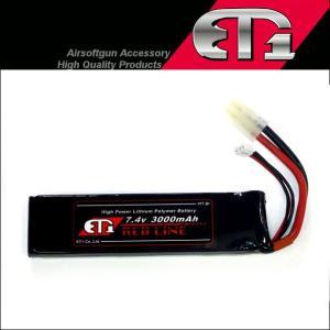ET1 レッドライン LiPo 7.4V 3000mAh マルイ ラージサイズ互換 リポバッテリー ラージコネクター仕様 mimiy