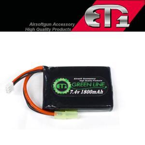 ET1 グリーンライン Li-Po 7.4v 1800mAh PEQタイプ リポバッテリー ET-1 mimiy