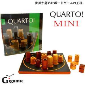 ギガミック QUARTO! mini クアルト ミニ パズル対戦ボードゲーム 木製玩具|mimiy