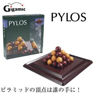 【送料無料】ギガミック PYLOS ピロス パズル対戦ボードゲーム 脳トレ 木製玩具|mimiy
