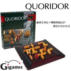 【送料無料】ギガミック QUORIDOR コリドール パズル 対戦ボードゲーム 脳トレ 木製玩具|mimiy