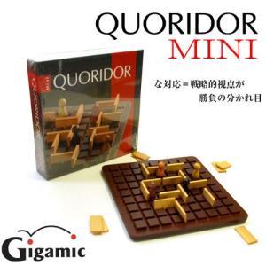 ギガミック QUORIDOR mini コリドール ミニ パズル 対戦ボードゲーム 脳トレ 木製玩具|mimiy