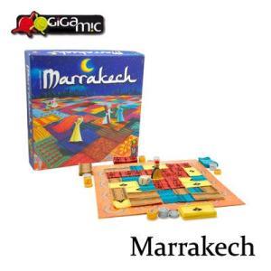 【送料無料】ギガミック Marrakech マラケシュ 対戦ボードゲーム 脳トレ 陣取りゲーム|mimiy