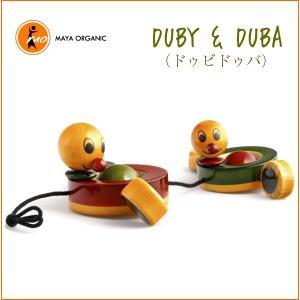 DUBY & DUBA(ドゥビドゥバ) MAYA ORGANIC(マヤオーガニック)インドのフェアトレード玩具|mimiy