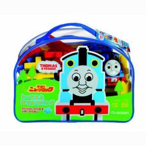 学研 ニューブロック トーマスとおでかけバッグ mimiy