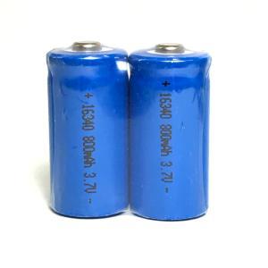 NB CR123A 16340型3.7v充電式リチウムイオンバッテリー2個セット メール便 ネコポス...