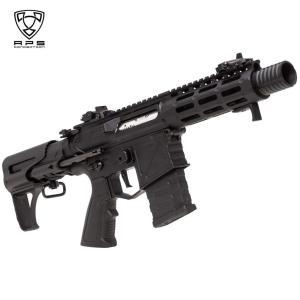 ※こちらの商品はラッピング不可となっております。  【HK416C】や【ハニーバジャー】といったコン...