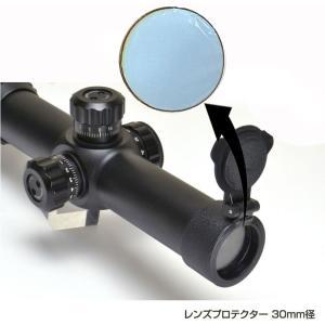 メール便 ネコポス可 あきゅらぼ Accu-Lab レンズプロテクター 30mm径 被弾防止 保護 カバー レンズプロテクター|mimiy