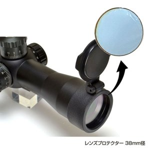 メール便 ネコポス可 あきゅらぼ Accu-Lab レンズプロテクター 38mm径 被弾防止 保護 カバー|mimiy