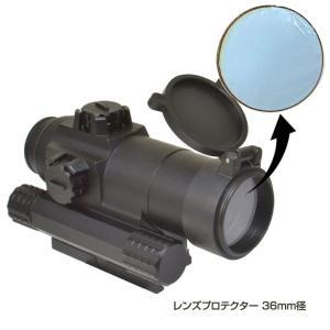 メール便 ネコポス可 あきゅらぼ Accu-Lab レンズプロテクター 36mm径 被弾防止 保護 カバー|mimiy