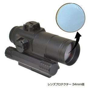 メール便 ネコポス可 あきゅらぼ Accu-Lab レンズプロテクター 34mm径 被弾防止 保護 カバー|mimiy