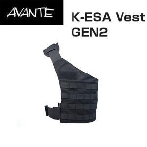 AVANTE アバンテ K-ESA Vest GEN2 BK モール対応 片掛け軽量ベスト チェストリグ 左右兼用 サバイバルゲーム サバゲー 装備 ミリタリー|mimiy