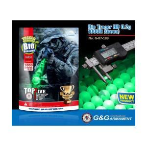 G&G 0.2g 畜光弾 蓄光BB弾 バイオトレーサー 1000発入り グリーン サバゲー 装備|mimiy