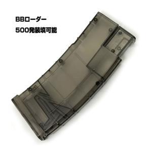マルイ電動ガン対応 MUGPULマグプルtype マガジン型BBローダー|mimiy