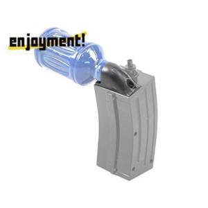 enjoyment! 電動給弾器用ボトルアダプター メガ喰い|mimiy
