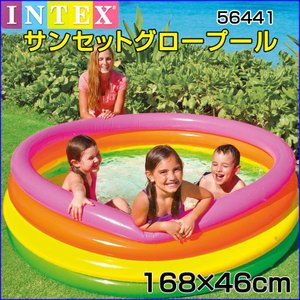 すいかビーチボールプレゼント INTEX(インテックス) サンセットグロープール168cm フォーリングプール 家庭用ビニールプール 子供用プール|mimiy