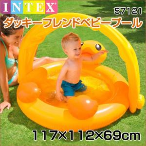 すいかビーチボールプレゼント INTEX(インテックス) フレンドダック ベビープール 117×112×69cm サンシェード付き 家庭用プール キッズプール ビニールプール|mimiy