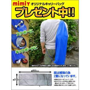 Jボード ピアオー ミニ jdrazor PIAOO EX mini RT-169M|mimiy|06